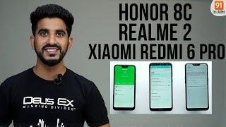 Honor 8C vs Realme 2 vs Xiaomi Redmi 6 Pro: Battery test [Hindi हिन्दी]