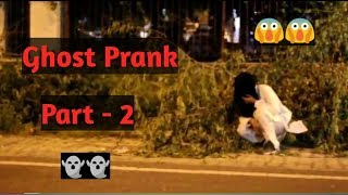 Funny Ghost video Prank 2 👻👻 || Funny video 😀😀