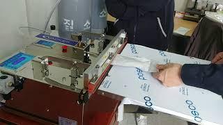노즐식 진공포장기 VK 450 의료용품 질소포장  ww…