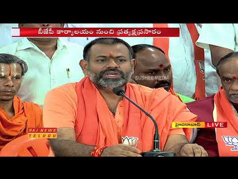 Swami Paripoornananda Live Speech at BJP Party Office | Hyde