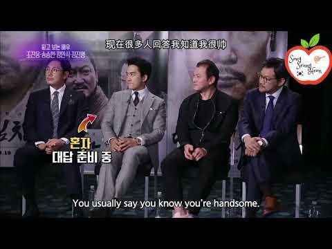 Song Seung Heon Interview
