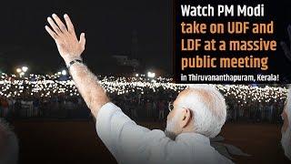 PM Modi addresses Public Meeting at Thiruvananthapuram, Kerala