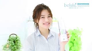 【公式】美ルルアクアマリン(belulu aquamarine)製品紹介