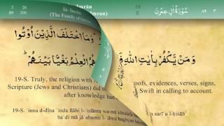 Скачать 3 Сура аль имран читает Мишари Рашид алафаси Прекрасное чтение суры из корана HD