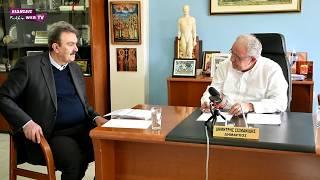 Σισμανίδης. Ολοκληρώνω τη θητεία μου και αποχωρώ - Eidisis.gr webTV
