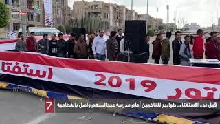 قبل بدء الاستفتاء.. طوابير للناخبين أمام مدرسة عبدالمنعم واصل بالقطامية