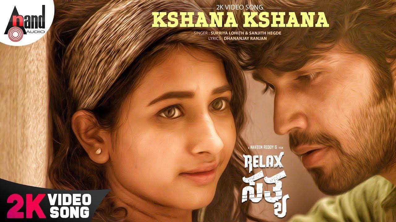 Relax Satya | Kshana Kshana | 2K Video Song | Prabhu Mundkur | Manvita Kamath | Naveen Reddy G
