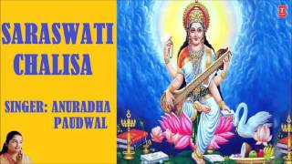 Saraswati Chalisa By Anuradha Paudwal Full Audio Songs Juke Box