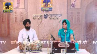 FATEH TV | RAAG RATTAN | AMRITSAR AUDITION PART 4 | HD