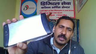 csc ka ek aur dhokha zync z900 plus tablet neturel education