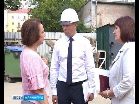 Строительство детского сада в Московском районе вышло в активную фазу