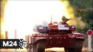 Сегодня определится финалист танкового биатлона - Москва 24