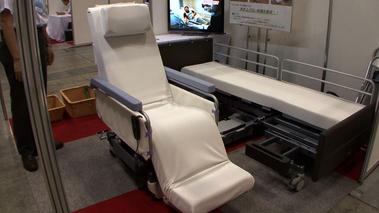 electric care bed with assist capability diginfo youtube