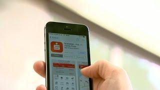 Banking-Apps im Test: Nur sieben gut