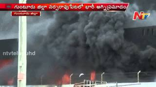 Fire Accident in Oil Mill at Narasaraopet in Guntur District