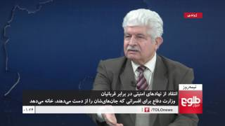 NIMA ROOZ: MoD's Promises To Soldiers Discussed