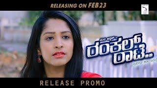 Rankal Raate Release Promo | Mana Advik, Asherya, Ravi | New Kannada Movie 2018