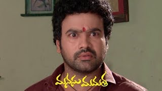 Manasu Mamata Serial Promo 8th November 2019 Manasu Mamata Telugu Serial
