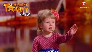 2-year-old girl knows all the capitals of the world! - Ukraine's Got Talent