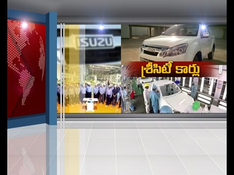 Making in Andhra Pradesh | Isuzu Branded Cars Just Made in a Week in | Sri City