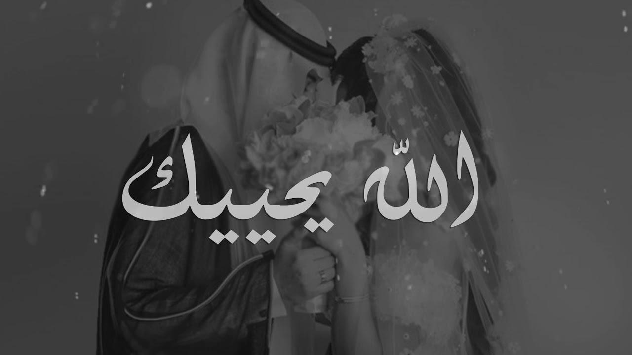 زفة الله يحييك ياللي شوفتك راشد الماجد نسخه خاصه Youtube