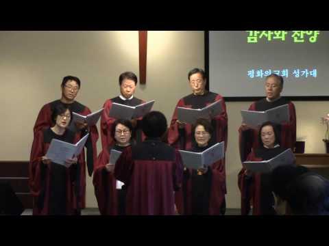 170226 감사와 찬양 Choir