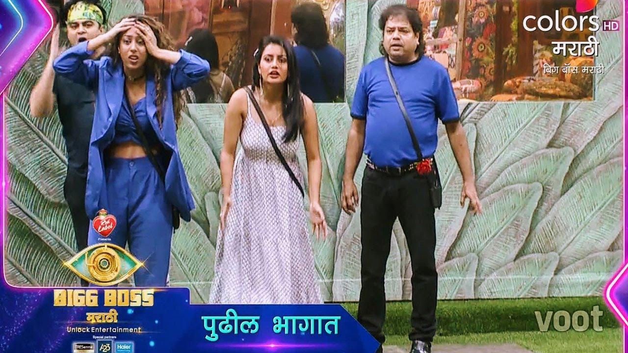 Bigg Boss Marathi 3 Live: OMG Bhayanak Rada, Bigg Boss Marathi 3 Promo, Bigg Boss Marathi 3 Episode