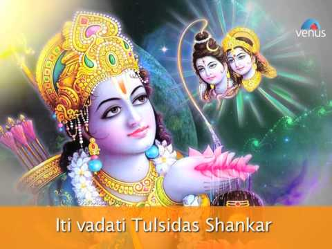 Shri Ramchandra Kripalu Bhajman - Aarti || Ram Mala Mani Mala
