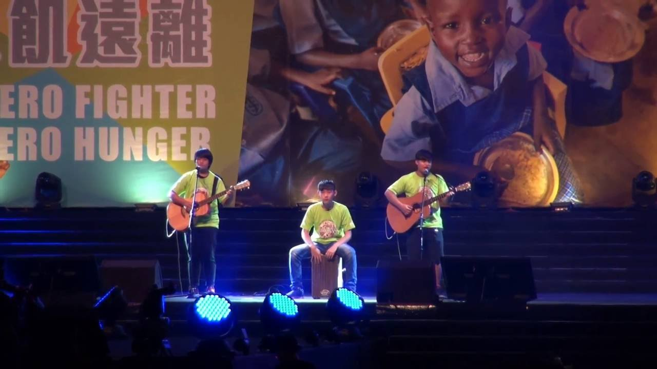 2016第27屆飢餓三十大會師/飢餓之夜-中華藝校 音樂科表演 - YouTube