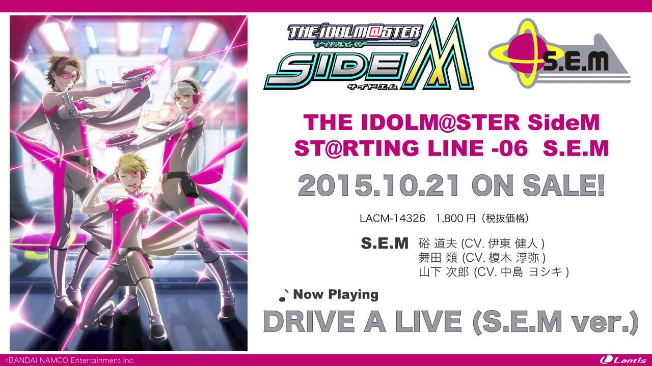 THE IDOLM STER SideM ST RTING LINE 06 S E M 試聴動画