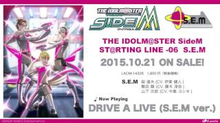 THE IDOLM@STER SideM ST@RTING LINE-06 S.E.M  試聴動画