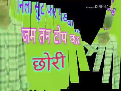 Singer Mahendra Gunseela Song। Kamlesh Meeena