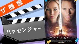 パッセンジャー・リスト - Japan...