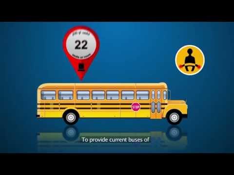 اللجنة التنفيذية للنقل المدرسي في إمارة أبوظبي - School Transport Executive Committee in Abu Dhabi
