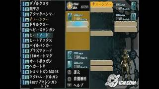 Rengoku: The Tower of Purgatory Sony PSP Gameplay -
