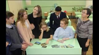 Посткроссинг как ресурс для современного урока английского языка и внеурочной деятельности