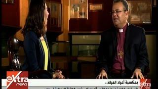 فيديو.. «الطائفة الإنجيلية»: سنحتفل بعيد الميلاد رغم آلام فراق الشهداء
