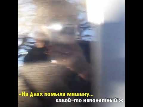 ЧС Армянск , Республика Крым «Опять все повторяется»