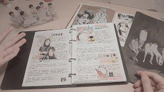 личный дневник (?) /  kpop jou…