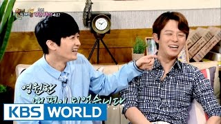 Video Tony and Jae-duck, seems like a couple whatever they do [Happy Together/2016.07.07] download MP3, 3GP, MP4, WEBM, AVI, FLV November 2017