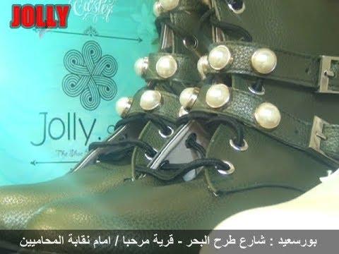 1fc03f371b19c محل جولي ستوري للاحذيه والشنط الحريمي ببورسعيد شارع طرح البحر قرية مرحبا