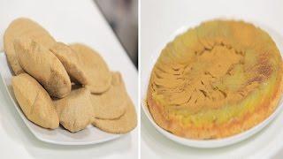 دجاج فيليه بالكاري - خبز فينو سن - فطيرة التفاح  | على قد الإيد حلقة كاملة