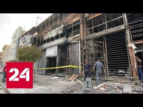 Беспорядки в Тегеране власти назвали мировой войной против Ирана - Россия 24
