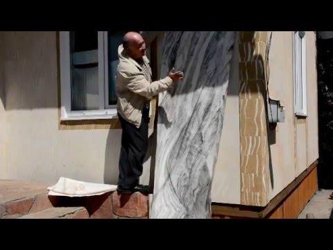 ЖИДКИЕ ОБОИ Silk Plaster АРТ ДИЗАЙН 2 / ART DESIGN 2, цена 34,65 ...   360x480