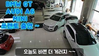 [브이로그-VLOG]AUDI A6 엔진오일교체,BMW …