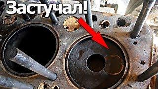 Застукав двигун Д-65 трактор ЮМЗ-6 | РОЗКРИВАЄМО! ч. 1 #Сільгосптехніка ТБ