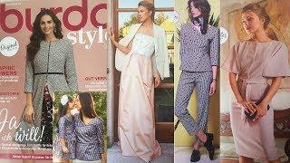 Листаем журнал Burda Style 03/2018/Свадебная мода/Как сшить Vichy Dress