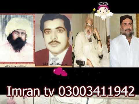 Geo nawab sardar Khan Chandio  Poet Imran Chandio 03003411942   Mumtaz  Molai New 25