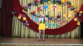 Поёт студия Каникулы! Я учу английский.