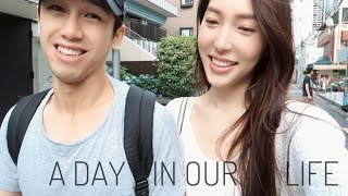 JAPAN VLOG: JUST A NORMAL DAY IN OUR LIFE IN TOKYO